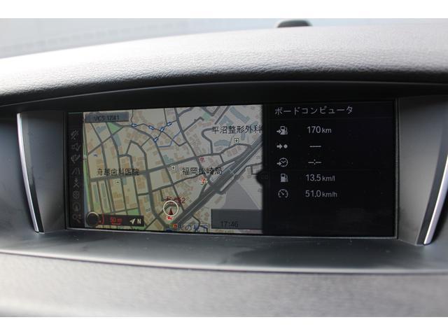 sDrive 20i Mスポーツ 純正ナビ バックカメラ ETC パークディスタンスコントロール バイキセノンヘッドライト 純正18インチアルミ(12枚目)