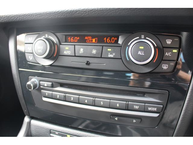 sDrive 20i Mスポーツ 純正ナビ バックカメラ ETC パークディスタンスコントロール バイキセノンヘッドライト 純正18インチアルミ(13枚目)