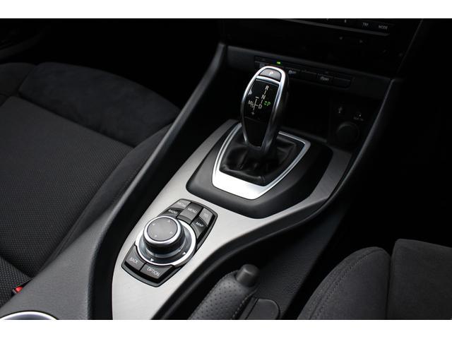 sDrive 20i Mスポーツ 純正ナビ バックカメラ ETC パークディスタンスコントロール バイキセノンヘッドライト 純正18インチアルミ(14枚目)