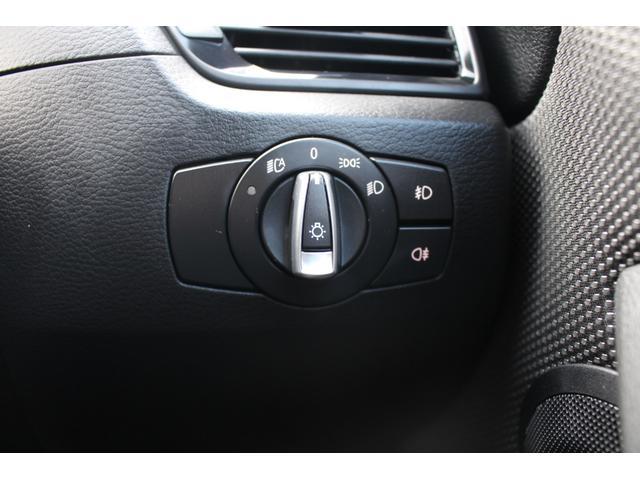 sDrive 20i Mスポーツ 純正ナビ バックカメラ ETC パークディスタンスコントロール バイキセノンヘッドライト 純正18インチアルミ(16枚目)