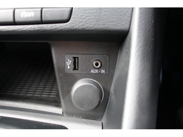 sDrive 20i Mスポーツ 純正ナビ バックカメラ ETC パークディスタンスコントロール バイキセノンヘッドライト 純正18インチアルミ(18枚目)