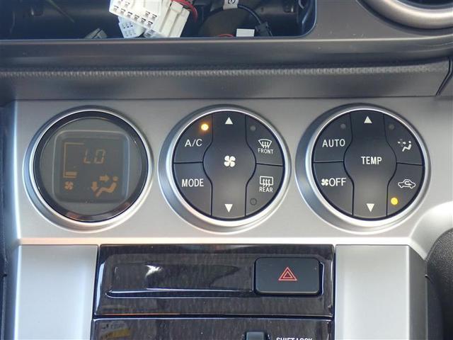 1.8S エアロツアラー 1年保証付 ETC HIDヘッドライト 1オーナー フルエアロ 整備点検記録簿 純正アルミホイール スマートキー プッシュスタート 電動格納ミラー 盗難防止システム(17枚目)