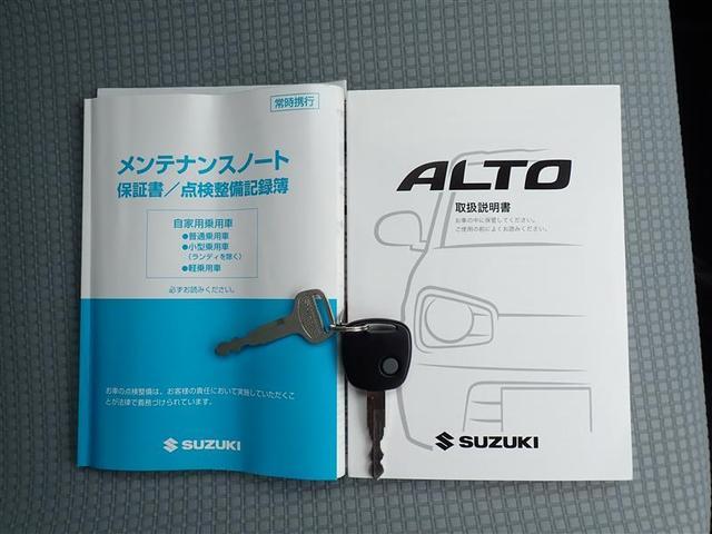 L アイドリングストップ 純正CDオーディオ シートヒーター(20枚目)