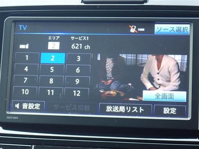 「トヨタ」「カローラフィールダー」「ステーションワゴン」「長崎県」の中古車14