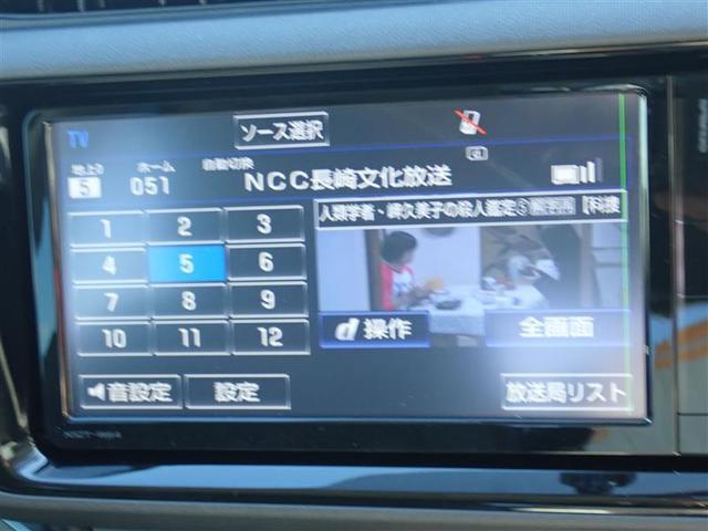 「トヨタ」「アクア」「コンパクトカー」「長崎県」の中古車14