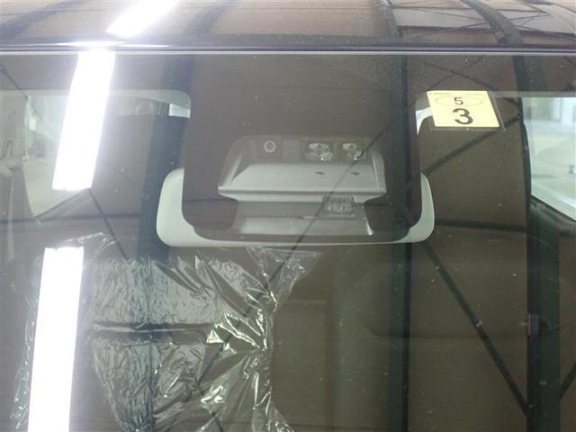 ハイブリッドFX 1年保証付 衝突被害軽減システム 整備点検記録簿 アイドリングストップ スマートキー プッシュスタート ベンチシート フルフラットシート シートヒーター 電動格納ミラー 盗難防止システム(8枚目)