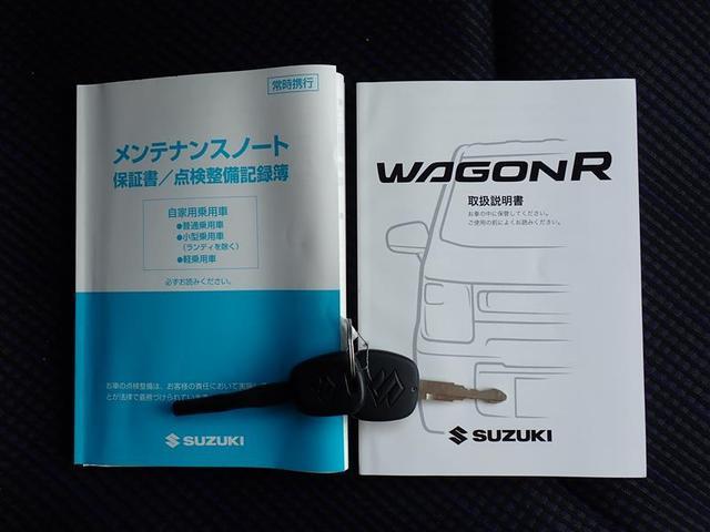 「スズキ」「ワゴンR」「コンパクトカー」「長崎県」の中古車20