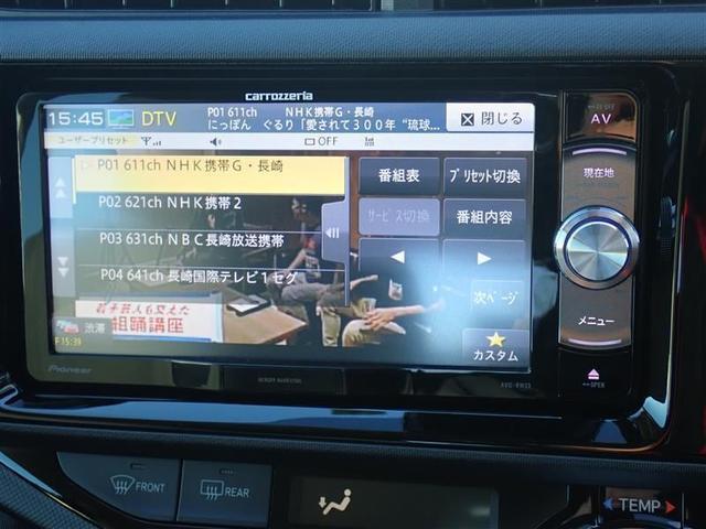 「トヨタ」「アクア」「コンパクトカー」「長崎県」の中古車12