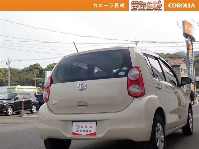 「トヨタ」「パッソ」「コンパクトカー」「長崎県」の中古車3