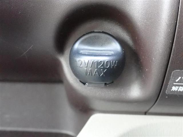 「トヨタ」「パッソ」「コンパクトカー」「長崎県」の中古車15