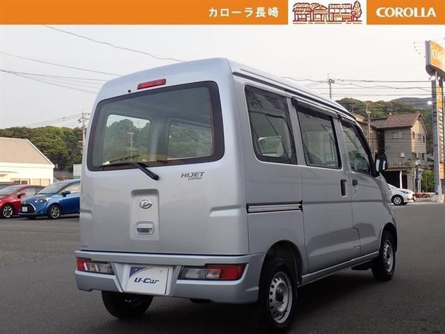 「ダイハツ」「ハイゼットカーゴ」「軽自動車」「長崎県」の中古車3