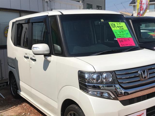 TV ナビ 軽自動車 ETC 両側自動ドア バックカメラ(5枚目)