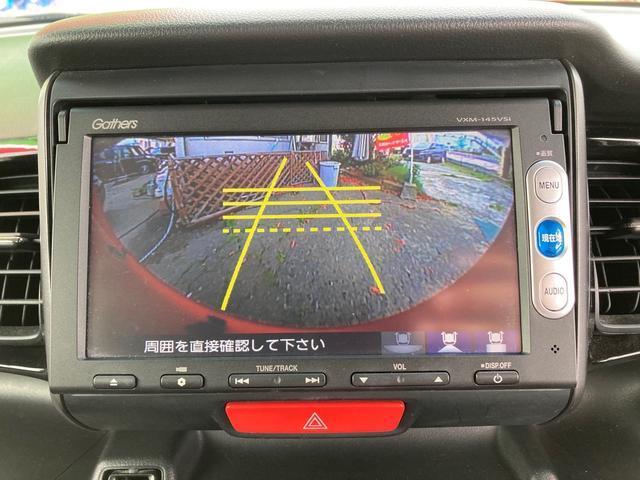 G SSパッケージ ワンオーナー車 ETC車載器 TVナビ バックM スマートキ- DVD(4枚目)
