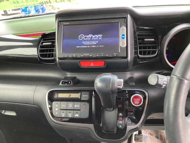G SSパッケージ ワンオーナー車 ETC車載器 TVナビ バックM スマートキ- DVD(7枚目)