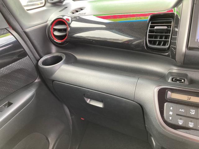 G SSパッケージ ワンオーナー車 ETC車載器 TVナビ バックM スマートキ- DVD(23枚目)