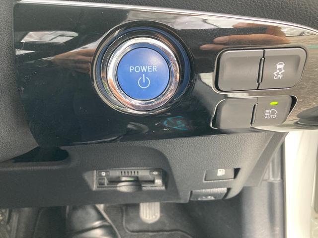Sツーリングセレクション モデリスタエアロ 黒革シート LEDライト クルーズコントロール シートヒーター トヨタセーフティーセンス 9インチナビ フルセグTV バックカメラ(8枚目)