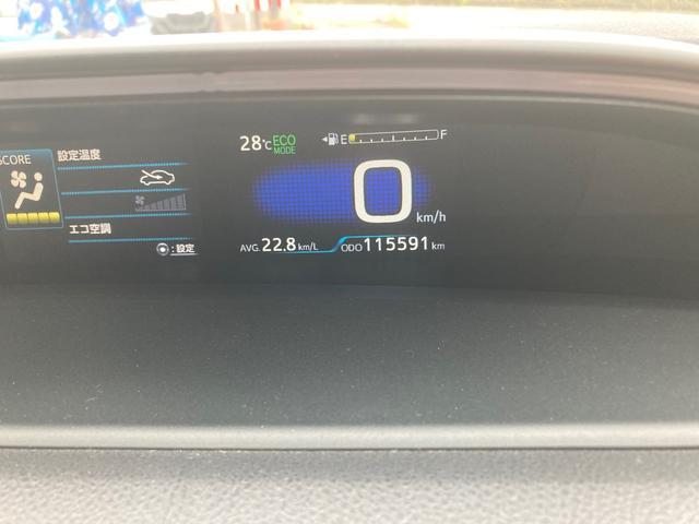 Sツーリングセレクション モデリスタエアロ 黒革シート LEDライト クルーズコントロール シートヒーター トヨタセーフティーセンス 9インチナビ フルセグTV バックカメラ(24枚目)