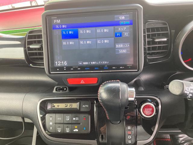 G・ターボLパッケージ メモリーナビ フルセグTV バックカメラ 両側パワードア ABS クルコン スマートキー HID(4枚目)