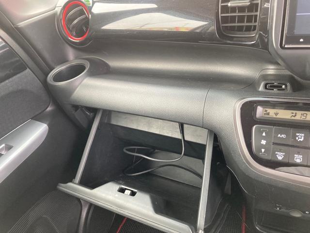 G・ターボLパッケージ メモリーナビ フルセグTV バックカメラ 両側パワードア ABS クルコン スマートキー HID(7枚目)