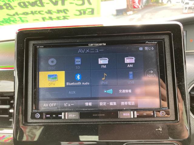 G・Lホンダセンシング ワンオーナー ETC ナビ ワンセグTV バックカメラ 両側スライド・片側電動 オートクルーズコントロール レーンアシスト Bluetooth USB DVD再生 スマートキー アイドリングストップ(9枚目)