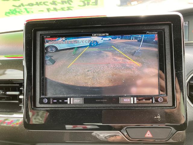 G・Lホンダセンシング ワンオーナー ETC ナビ ワンセグTV バックカメラ 両側スライド・片側電動 オートクルーズコントロール レーンアシスト Bluetooth USB DVD再生 スマートキー アイドリングストップ(10枚目)
