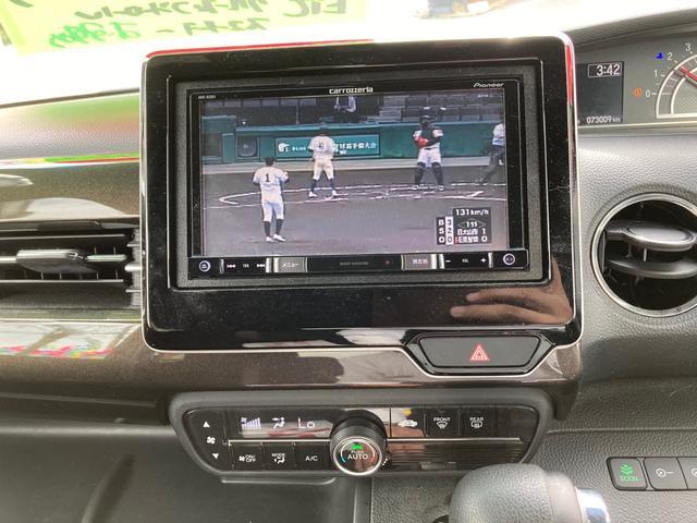 G・Lホンダセンシング ワンオーナー ETC ナビ ワンセグTV バックカメラ 両側スライド・片側電動 オートクルーズコントロール レーンアシスト Bluetooth USB DVD再生 スマートキー アイドリングストップ(11枚目)