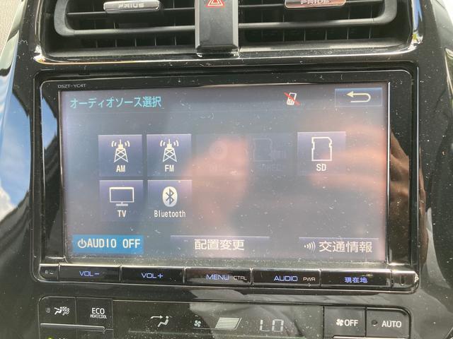Aツーリングセレクション ドライブレコーダー フルセグ モデリスタエアロ ETC バックカメラ ナビ エアロ アルミホイール オートクルーズコントロール レーンアシスト パークアシスト Bluetooth CD スマートキー(3枚目)