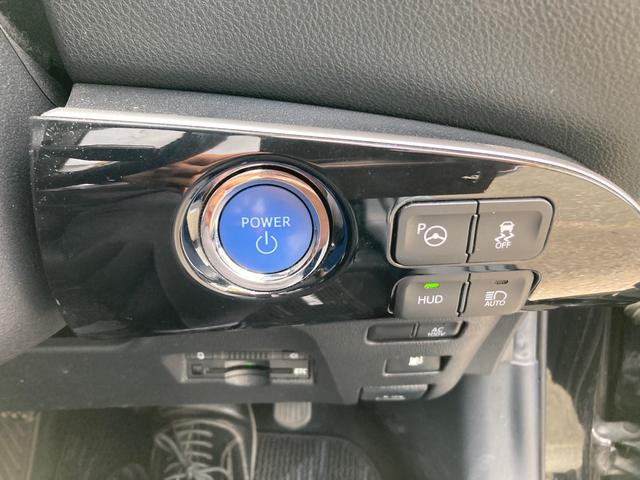 Aツーリングセレクション ドライブレコーダー フルセグ モデリスタエアロ ETC バックカメラ ナビ エアロ アルミホイール オートクルーズコントロール レーンアシスト パークアシスト Bluetooth CD スマートキー(9枚目)