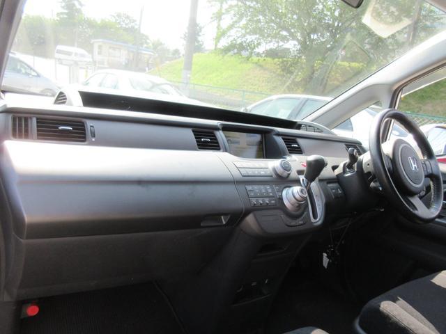 ホンダ ステップワゴン G HDDナビ スマートキー 片側電動スライドドア アルミ