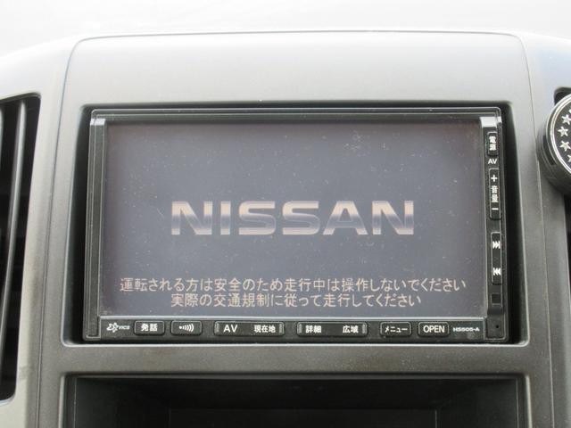 ライダーS スマートキー HDDナビ アルミ バックカメラ(4枚目)