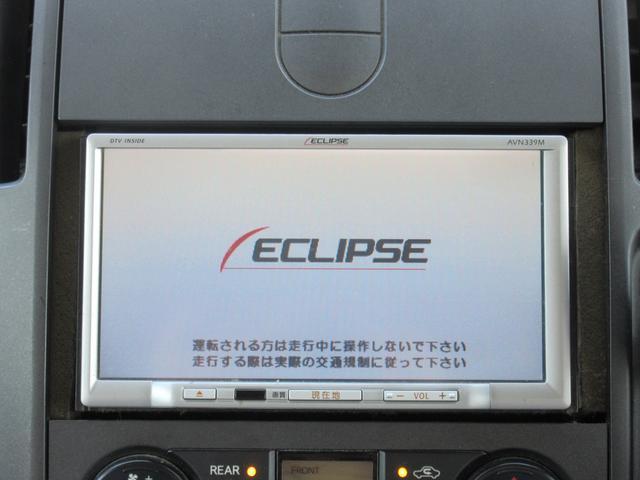 ライダーS フルセグTV アルミホイール フルエアロ(4枚目)