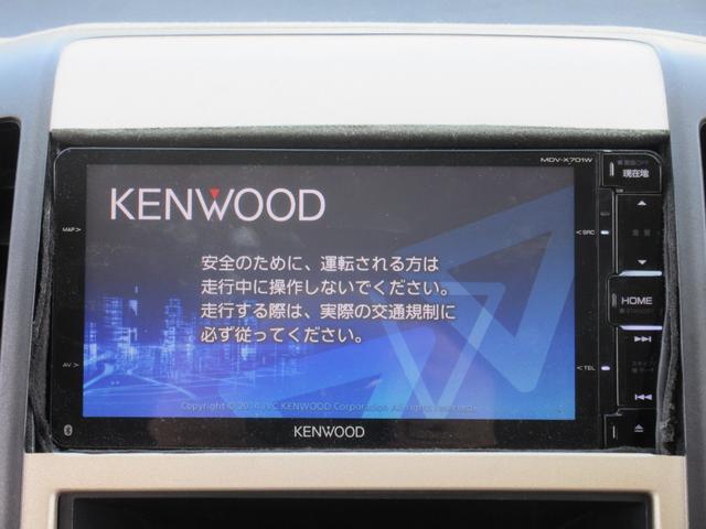 20G スマートキー 片側電動スライド フルセグTV アルミ(4枚目)