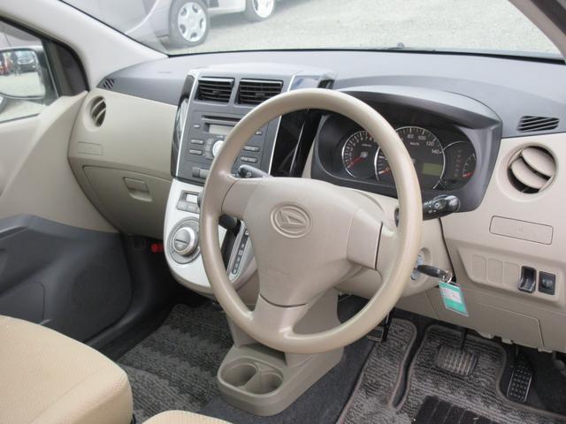 Xリミテッド キーレス CDデッキ 車検整備付き(7枚目)