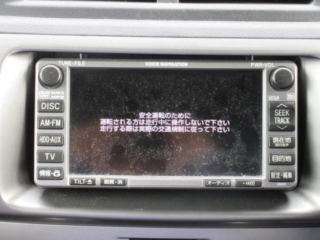 Z Qバージョン HDDナビ スマートキー アルミ DVD(3枚目)