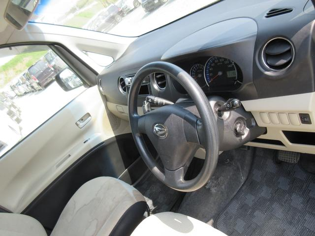 X スマートキー 盗難防止装置 CDデッキ 車検整備付き(7枚目)