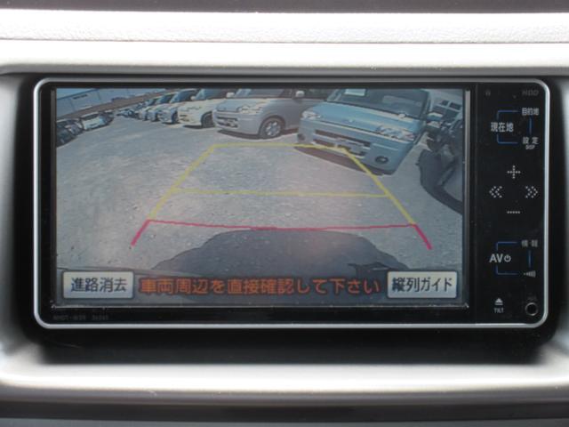 S エアロ-Gパッケージ HDDナビ スマートキー TV(4枚目)