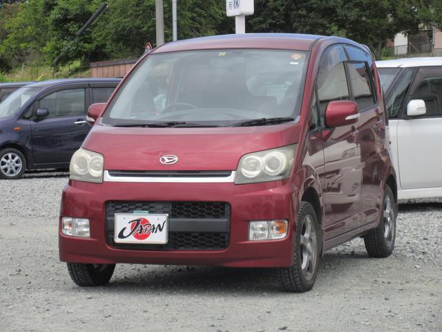 【安心の総額表示】 全車安心の総額を表示しています。 オプション等がない方は表示してある総額で購入ができます。 ※(福岡ナンバー登録・店頭納車の価格になります。)