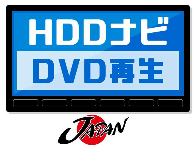 R HDDナビ アルミ DVD再生 ターボ車 タイベル交換済(2枚目)