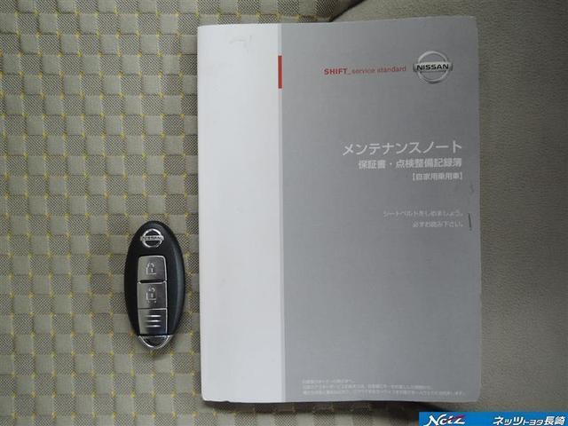 12E スマートキー ETC CD・MDオーディオ(5枚目)