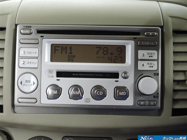 12E スマートキー ETC CD・MDオーディオ(15枚目)