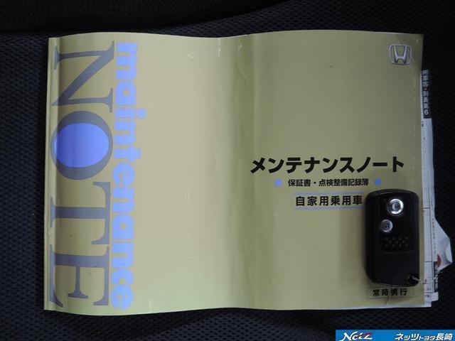 スマートセレクション HDDナビ フルセグ DVD再生(5枚目)