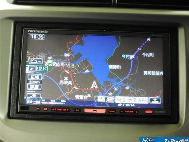スマートセレクション HDDナビ フルセグ DVD再生(14枚目)