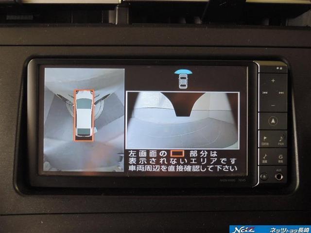死角って・・とっても不安ですよね(ノjДj)ノ運転席からの死角をモニターで確認できます♪発進時・駐車時などの不安を軽減してくれます(*^_^*)