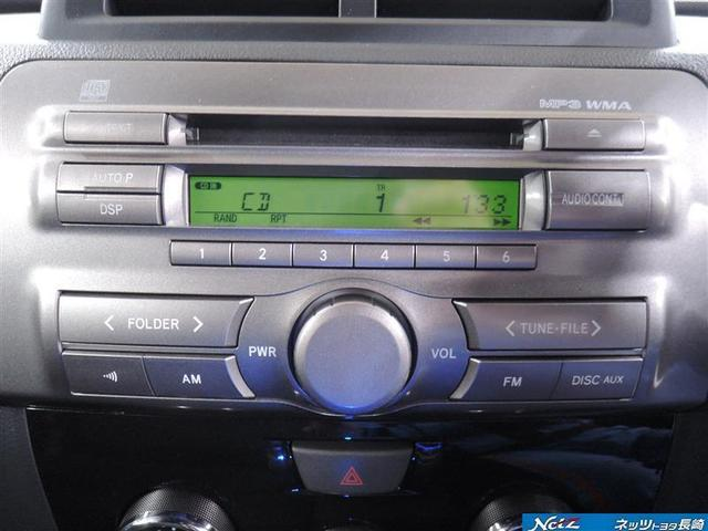 S 煌 キーレス ETC HIDライト 純正CDオーディオ(11枚目)