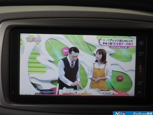 ワンセグTV付き☆いつでもお気に入りの番組を見逃すことなくチェック♪(o≧∇≦)o♪楽しいドライブが出来そぉ〜☆