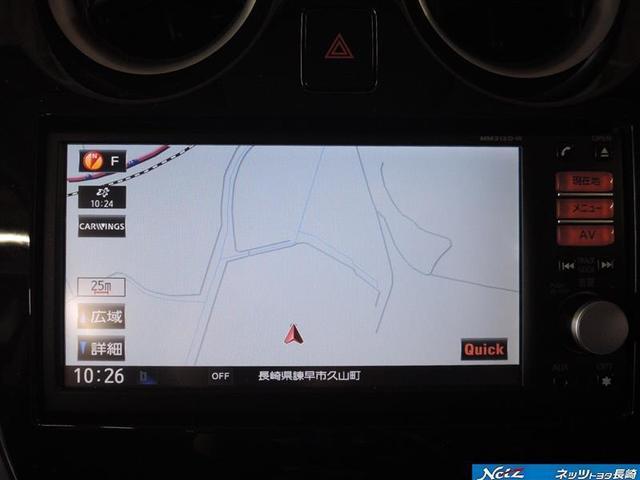 X DIG-S メモリーナビ フルセグ ETC アイドリング(14枚目)