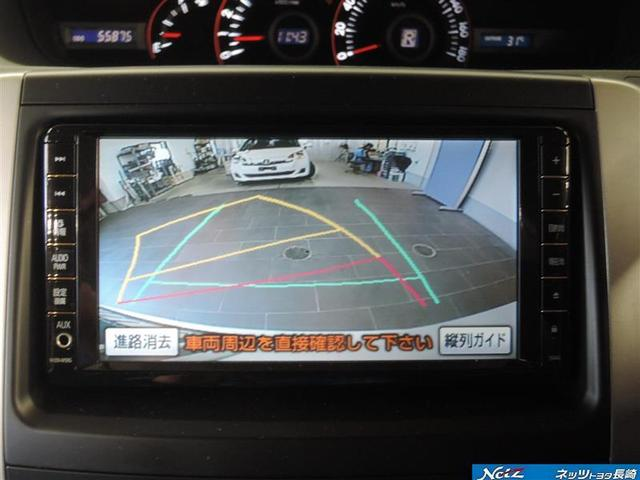 Z HDDナビ ETC バックカメラ DVD再生 フルセグ(14枚目)