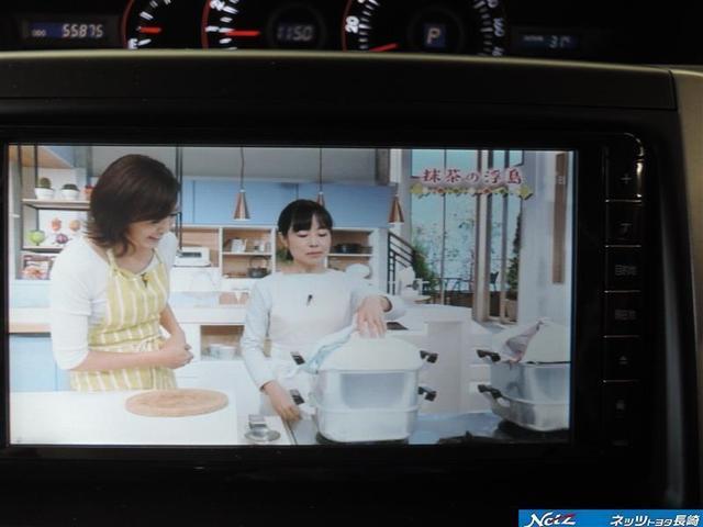 Z HDDナビ ETC バックカメラ DVD再生 フルセグ(15枚目)
