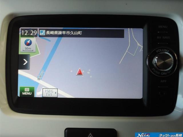 Gターボ メモリーナビ ETC バックカメラ ワンセグTV(15枚目)