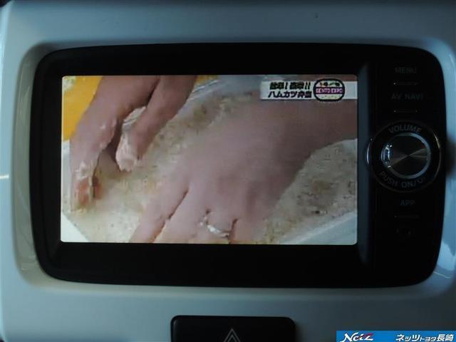 Gターボ メモリーナビ ETC バックカメラ ワンセグTV(17枚目)